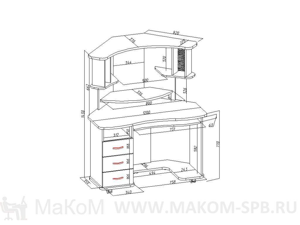 схема угловой компьютерный стол