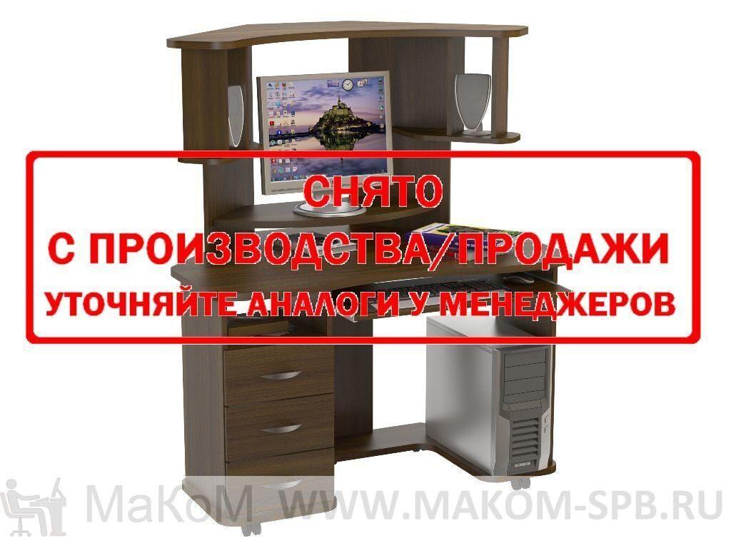 Магазин Диваны И Кресла В Санкт-Петербурге