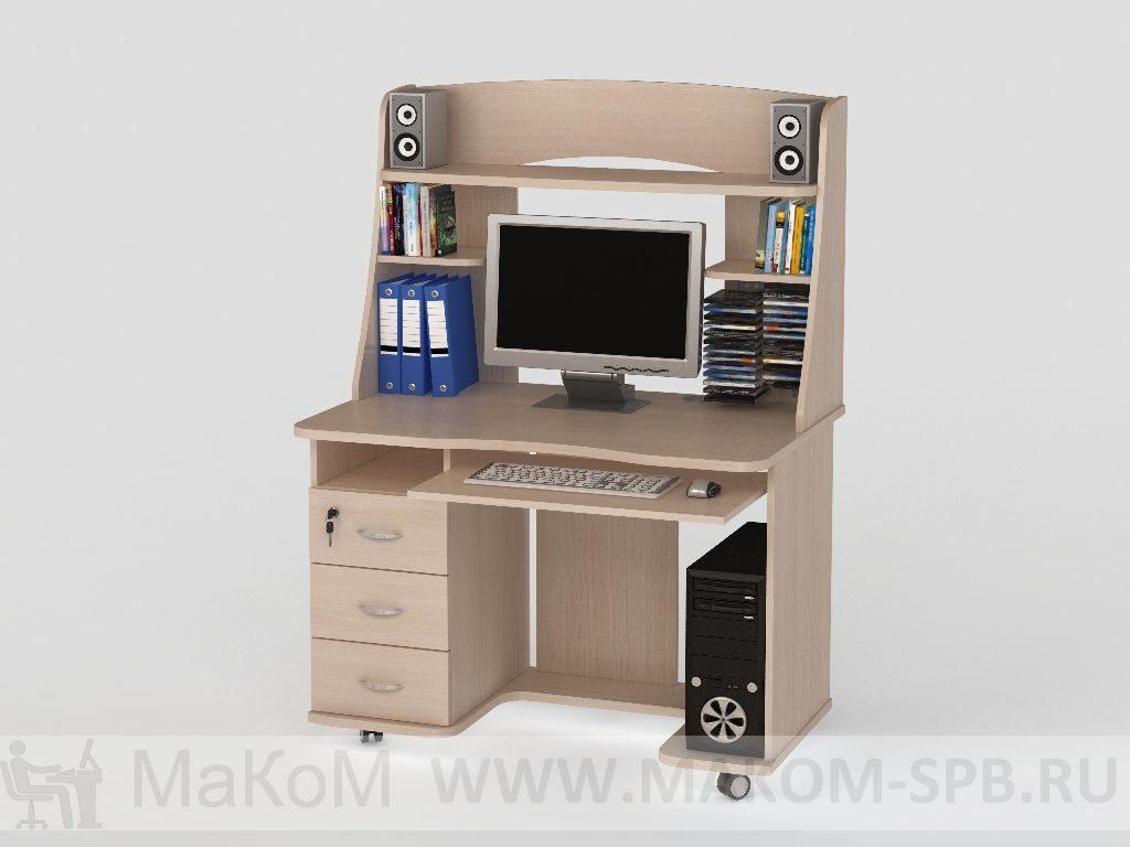 Стол компьютерный кс 2021 м1 дуб молочный купить мебель и ко.