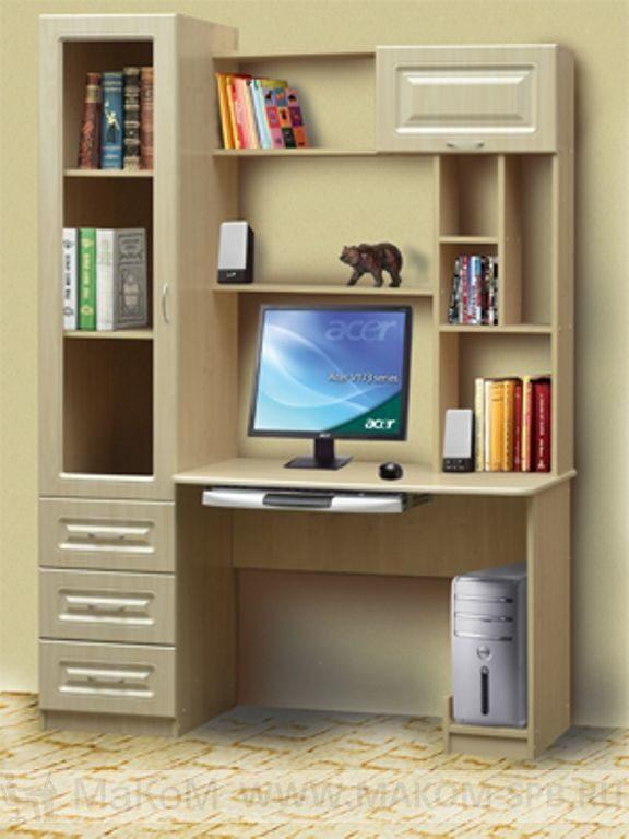 Мебель с доставкой столы компьютерные , письменные..