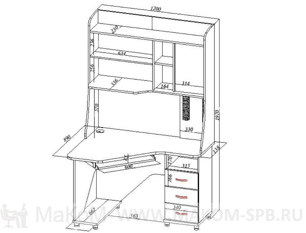 недорогой компьютерный стол с полками кс 20 29 в интернет магазине маком
