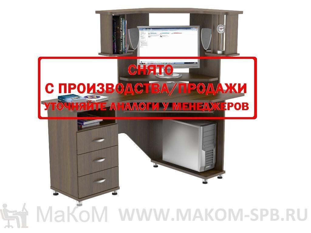 Мебельный Диваны Санкт-Петербург
