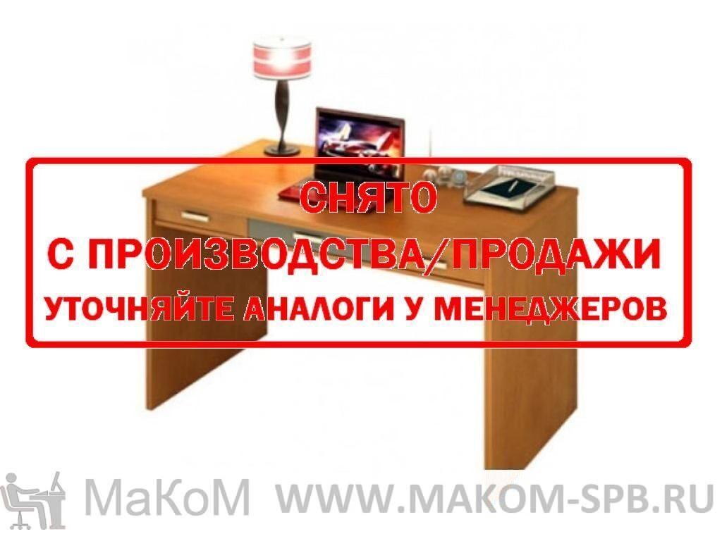 Мини Диваны Фото В Санкт-Петербурге