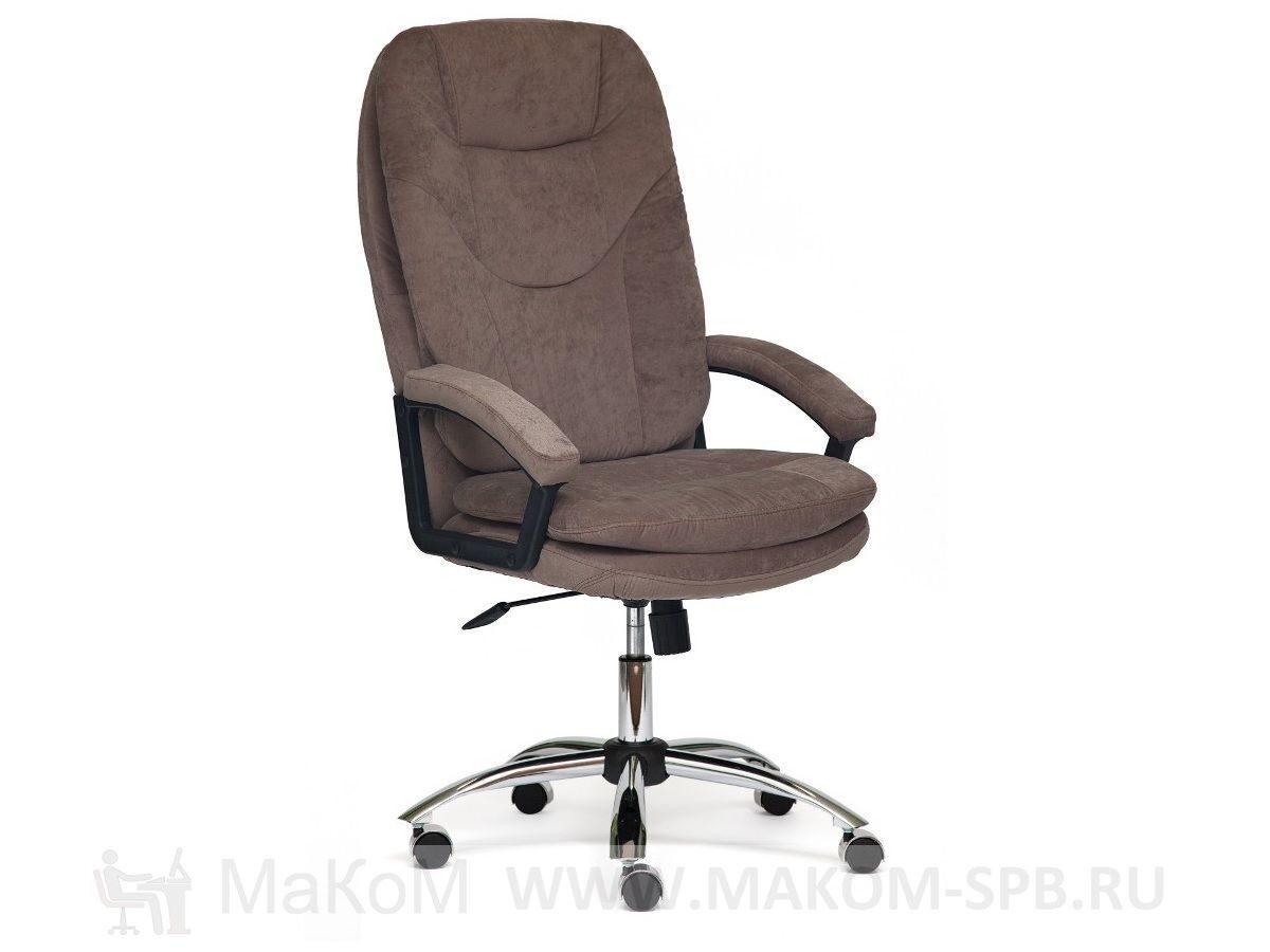 Мягкое кресло для офиса SOFTY СОФТИ-хром купить недорого со